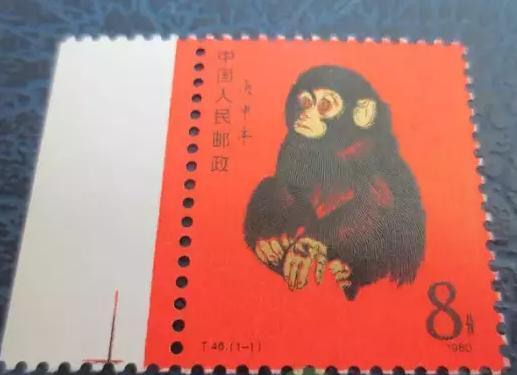 1980年猴票多少錢   1980年猴票發展行情如何