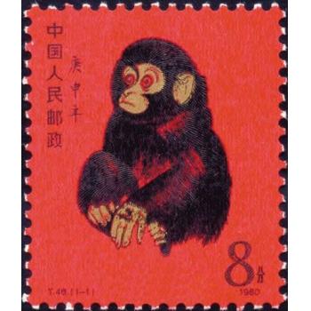1980年的猴票现在多少钱  1980年的猴票激情小说价值