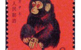1980年的猴票現在多少錢  1980年的猴票收藏價值