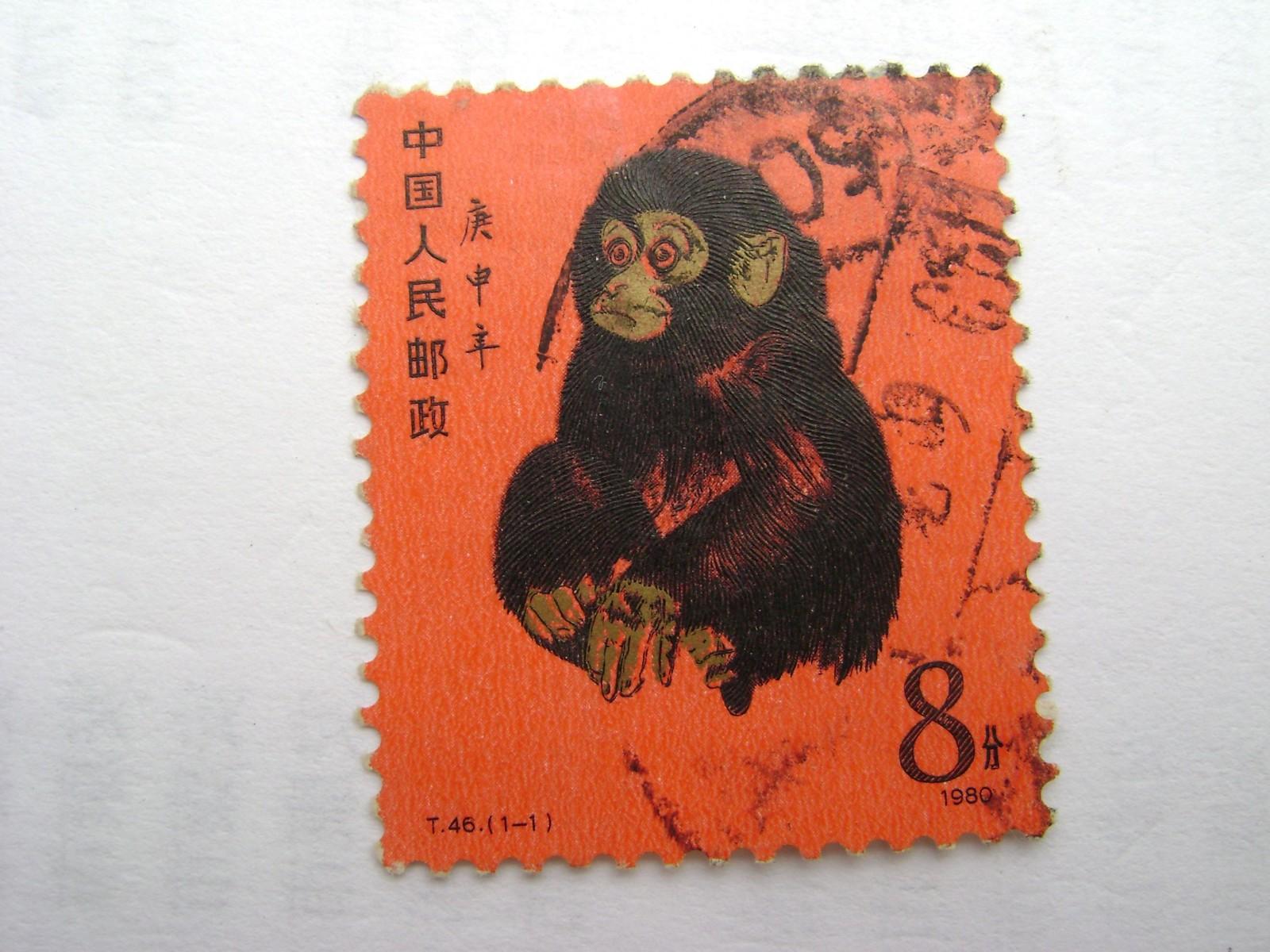 1980年8分猴票價格   1980年8分猴票升值空間