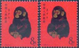 猴票1980現在多少錢   猴票1980最新價格