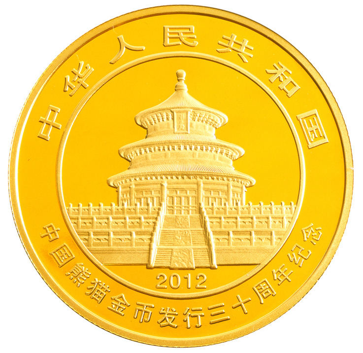 熊猫金银纪念币价格   熊猫金银纪念币市场价值