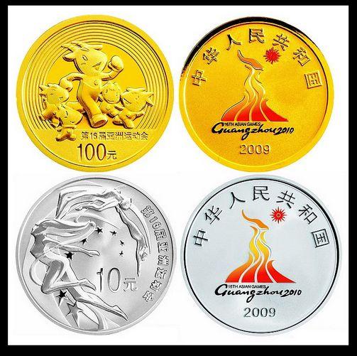 金银币回收多少钱   金银币回收价值分析