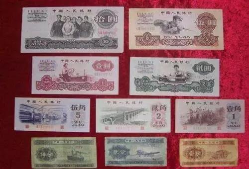 哪里回收旧版人民币   旧版人民币发展前景