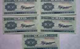 1953年一分纸币价格   1953年一分纸币市场价