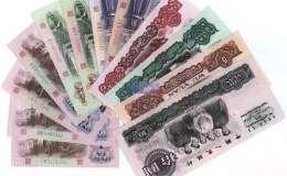 回收第三套人民币多少钱   第三套人民币最新价格