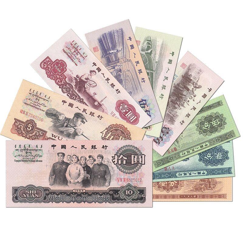 第三套人民币市场价值