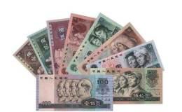 旧纸币高清av价格表图片   旧纸币投资分析