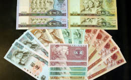 第四套人民幣回收價    第四套人民幣收藏價值
