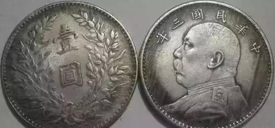 民国三年袁大头银元 现在市价一枚不低于百万