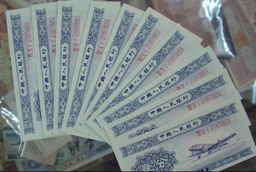 1953紙幣回收價格表   1953紙幣收藏行情如何
