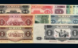 第二套纸币价格   第二套纸币适合投资吗
