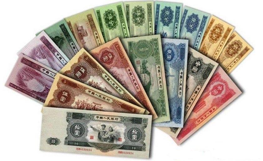 第二套紙幣價格   第二套紙幣適合投資嗎