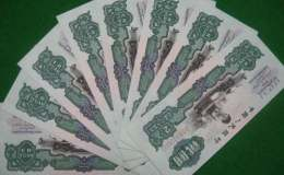 60年2元纸币现在值多少钱  60年2元纸币市场报价