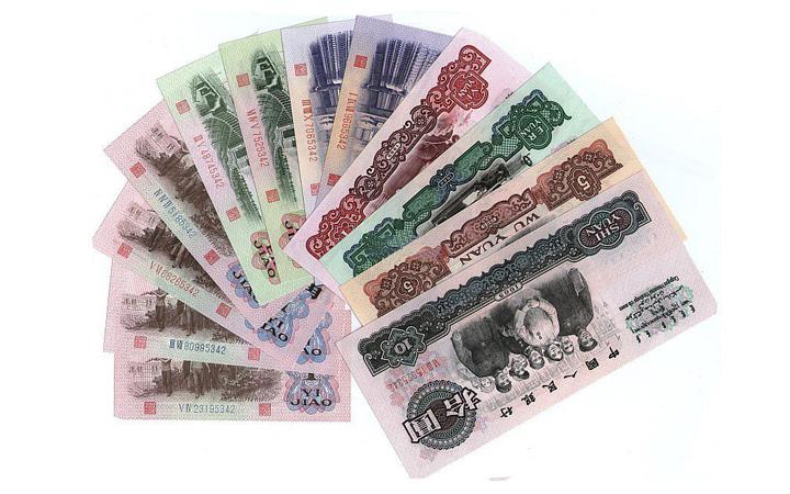 第三套人民幣回收價格   第三套人民幣值得收藏嗎