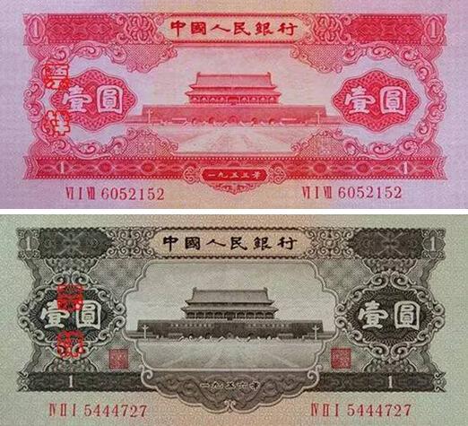 紙幣最新價格   紙幣現在市場價格