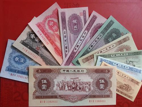 收購第三套人民幣   第三套人民幣目前價格