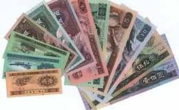 旧纸币回收价格表  旧纸币投资分析