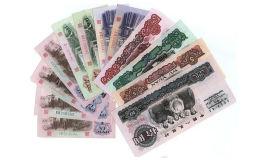 第三套人民幣回收價格表   第三套人民幣目前行情