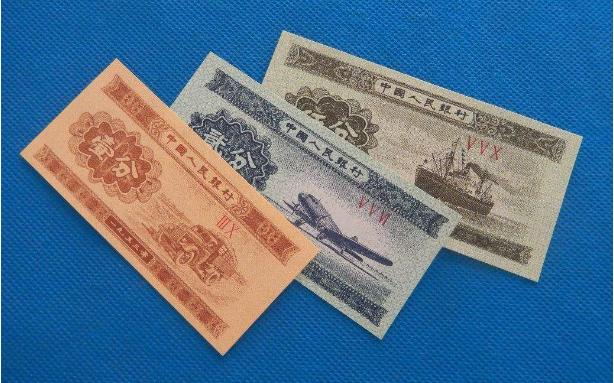 1953年一分二分五分值多少錢?附分幣回收價格表