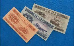 1953年一分二分五分值多少钱?附分币回收价格表