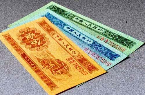 1953年二分紙幣價格   1953年二分紙幣市場價值