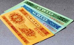 1953年二分纸币价格   1953年二分纸币市场价值