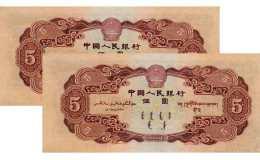 1953年五元纸币价格   1953年五元纸币最新行情