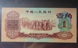棗紅一角紙幣價格   棗紅一角紙幣適合收藏嗎
