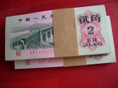 1962年两角纸币价格   1962年两角纸币收藏价值