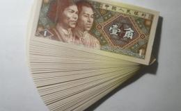 1980年1角纸币价格表   1980年1角纸币市场价格