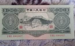 1953年的三元纸币值多少  1953年的三元纸币相关介绍