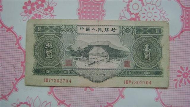 1953年的三元紙幣值多少  1953年的三元紙幣相關介紹