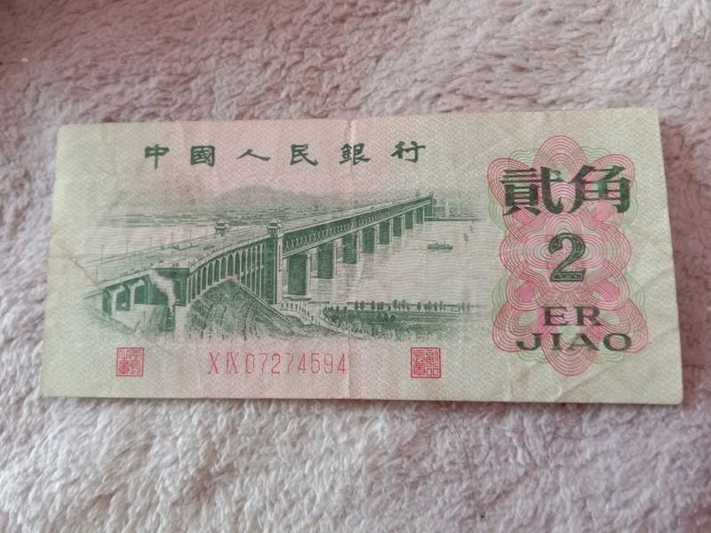 1962年二角纸币价格  1962年二角纸币升值潜力如何