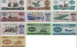 旧纸币激情小说价格多少钱?旧纸币激情小说价格表2018