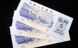 1972年5角纸币价格表   1972年5角纸币最新行情