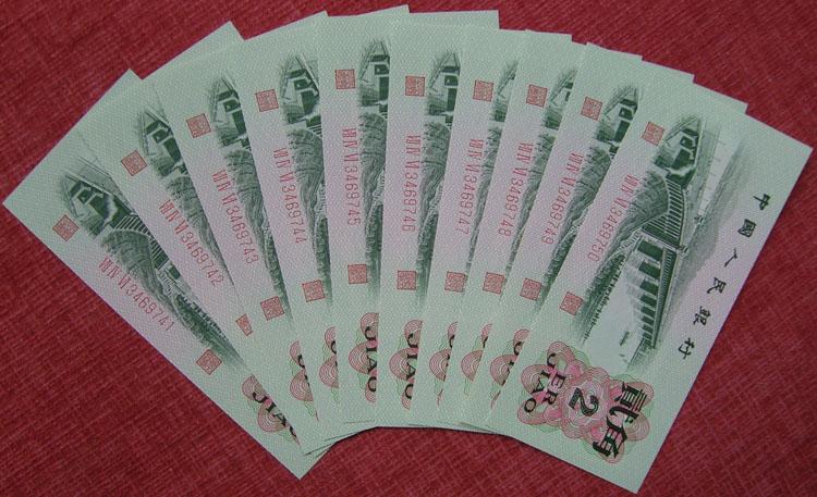 1962年貳角紙幣價格   1962年貳角紙幣發展前景