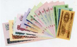 回收纸币价格值多少钱?回收纸币价格表