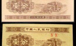 一分纸币激情小说价格多少?一分纸币有收藏价值吗?