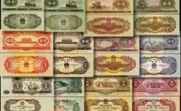 钱币回收值多少钱一张?2014钱币回收价格表