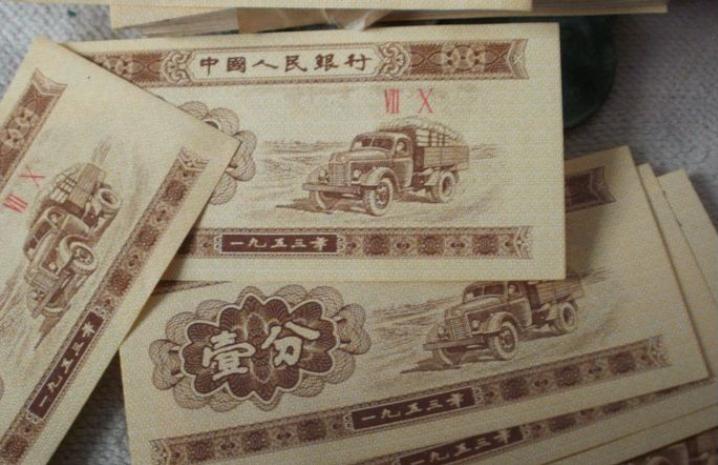 1分纸币激情小说行情如何?1分纸币激情小说价格表