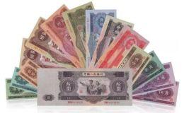 收藏钱币市场价格多少钱?钱币收藏价格表图片