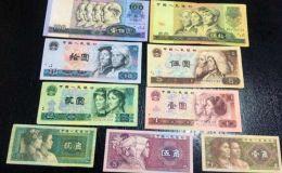 哪些纸币有收藏价值?纸币价格回收表