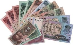 舊鈔票回收價格是多少?舊鈔票回收價格表