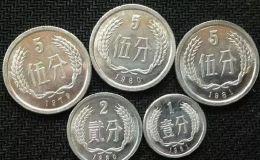 1 2 5分硬币有收藏价值吗?1 2 5分硬币回收价格表