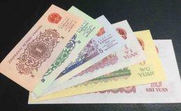 纸币回收值多少钱一张?纸币回收价格表图片