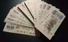 舊錢幣回收值多少錢一張?舊錢幣回收價格表