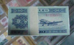 二分纸币价格多少钱一张?二分纸币回收报价表