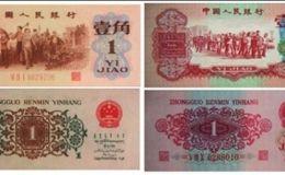 老錢幣回收值多少錢?老錢幣回收價格表圖片