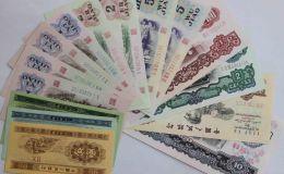 錢幣回收價格多少錢一張?錢幣回收價格表圖片